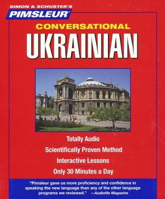 Conversational Ukrainian  -     By: Pimsleur