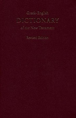 A Concise Greek-English Dictionary of the New Testament -Revised edition  -     By: Barclay M. Newman