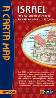 Carta's Physical Map of Israel  -