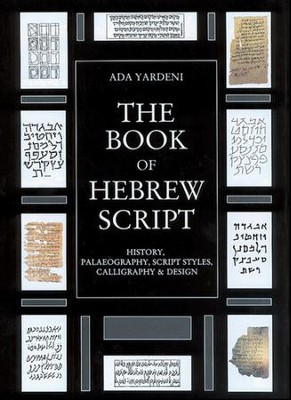 The Book of Hebrew Script: History, Palaeography, Script Styles, Calligraphy & Design  -     By: Ada Yardeni