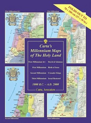 Carta's Millennium Maps of the Holy Land  -