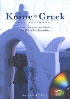 NA26 Koine Greek New Testament on MP3, Audio CDs  -     Narrated By: Spiros Zodhiates     By: Narrated by Spiros Zodhiates