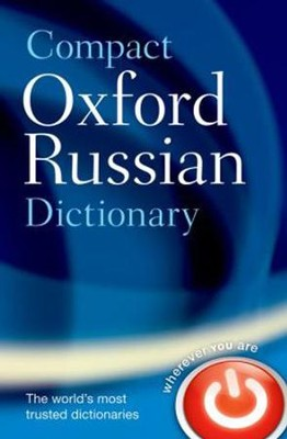 Compact Oxford Russian Dictionary  -     By: Oxford Dictionaries