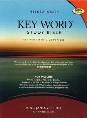 Key Word Study Bible KJV (2008 new edition), Bonded Black Leather  -