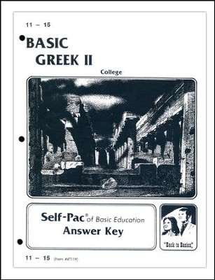 Greek 2 Key 11-15  -