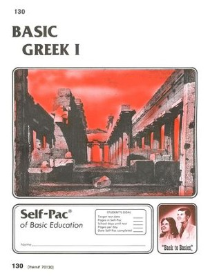 Greek Self-Pac 130, Grades 9-12   -