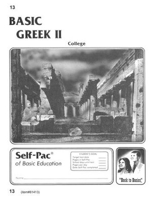 Greek Self-Pac 13, Grade 9-12   -