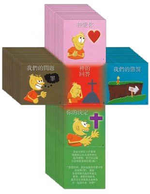 CrossTalk - Traditional Chinese  Pack of 25   -