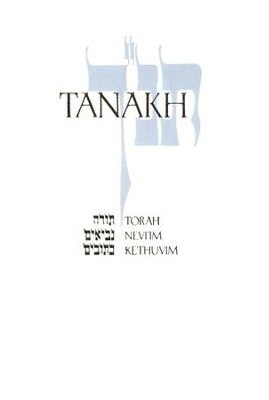 Tanakh: The Holy Scriptures: Presentation Edition, White Leatherette - Slightly Imperfect  -