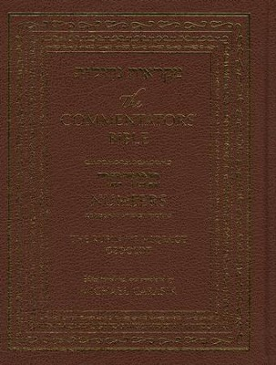 The Commentators' Bible, The Rubin JPS Miqra'ot Gedolot: Numbers   -     By: Michael Carasik