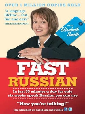 Fast Russian with Elisabeth Smith Ebook / Digital original - eBook  -