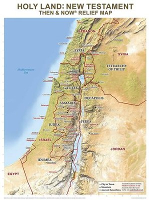 Holy Land: New Testament--Then & Now Relief Map   -