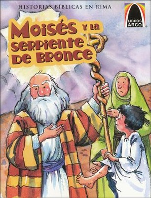Moisés y la Serpiente de Bronce  (Moses and the Bronze Snake)  -     By: Greg Hyatt, Cecilia Fernandez