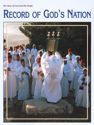 Story of God and His People: Record of God's Nation (Grade 4) Student Activity Book  -     By: Rachelle Wiersma