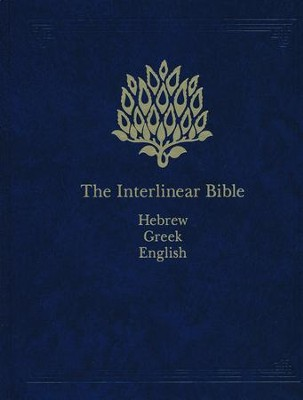 The Interlinear Hebrew/Greek-English Bible One Volume - Slightly Imperfect  -     By: Jay Green