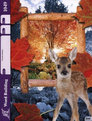Word Building PACE 1049 (4th Edition)   -
