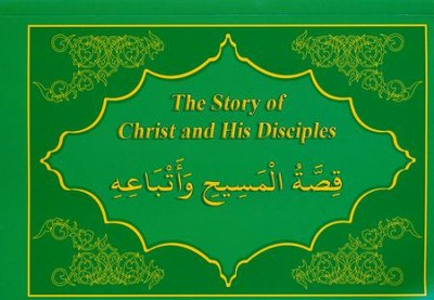 Luke & Acts: Arabic/English Diglot  The Story of Christ and His Disciples  -