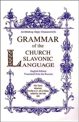 Grammar of the Church Slavonic Language  -     By: Alypy Gamanovich, John Shaw