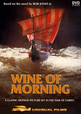 Wine of Morning DVD  -