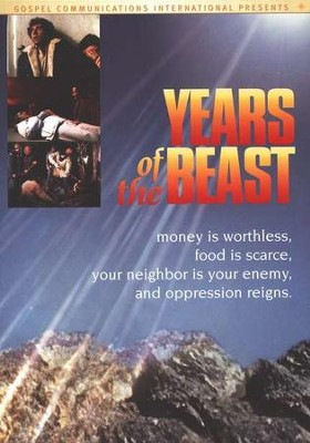 Years of the Beast, DVD   -