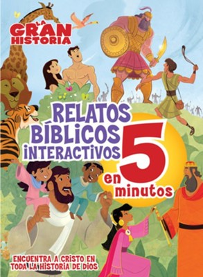 La Gran Historia: Relatos Bíblicos Interativos en 5 Minutos  (The Big Picture Interactive Bible Stories in 5 Minutes)  -
