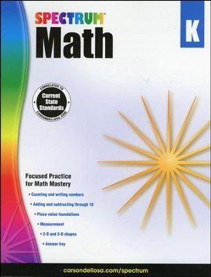 Spectrum Math Grade K (2014 Update)  -
