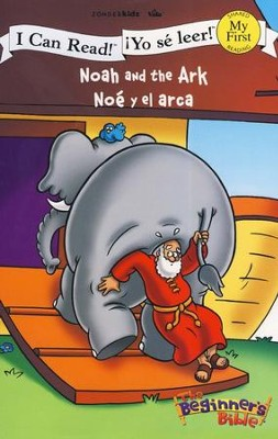 No&#233 y el Arca, Bilingüe, (Noah and The Ark, Bilingual)     -