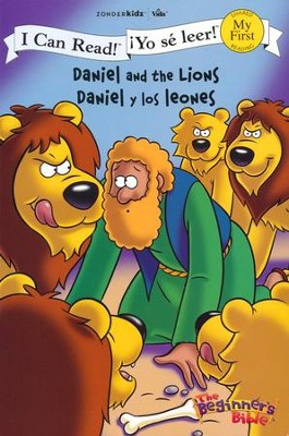 Daniel y los Leones, Bilingüe   (Daniel and the Lions, Bilingual)  -