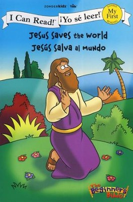 Jes&#250s Salva al Mundo, Bilingüe,   (Jesus Saves the World, Bilingual)   -