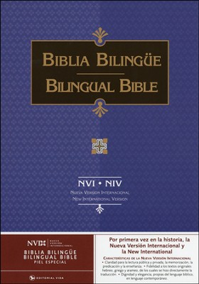 Biblia Biling&#252e NVI/NIV, Piel Especial Rojiza  (NVI/NIV Bilingual Bible, Bonded Leather Burgundy) - Slightly Imperfect  -