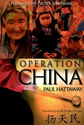 Operation China - Slightly Imperfect  -     By: Paul Hattaway