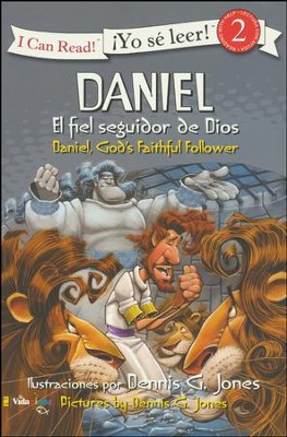 Daniel, Fiel Seguidor de Dios (Daniel, God's Faithful Follower)   -