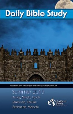 Daily Bible Study Summer 2015 - eBook  -     By: Betty Newman, Lee Franklin, Stan Purdum