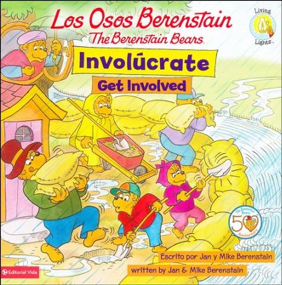 Los Osos Berestain: Involúcrate, Libro Bilingüe  (The Berenstain Bears: Get Involved, Bilingual Book)  -     By: Jan Berenstain, Mike Berenstain