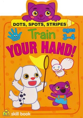 Train Your Hand! Dots, Spots, Stripes   -