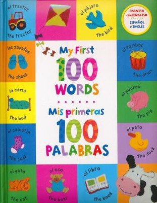 My First 100 Words / Mis Primeras 100 Palabras   -     Illustrated By: Paula Knight