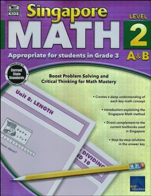Singapore Math Level 2 A & B - Grade 3, Ages 8-9   -