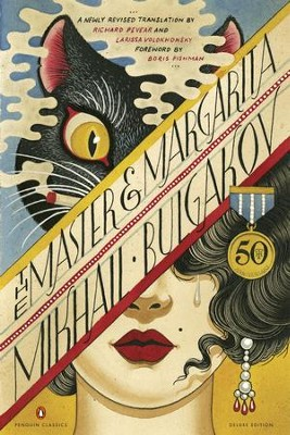 THE MASTER AND MARGARITA: 50th-Anniversary Edition (Penguin Classics Deluxe Edition) - eBook  -     By: Mikhail Bulgakov