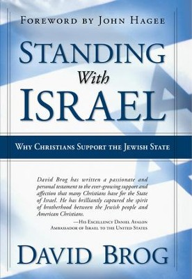 Standing With Israel: Why Christians Support Israel - eBook  -     By: David Brog