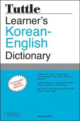 Tuttle Learner's Korean-English Dictionary  -     By: Kyubyong Park