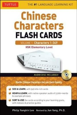 Learning Chinese Characters Flash Cards Kit Volume 1  -     By: Philip Yunkin Lee, Jun Yang