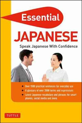 Essential Japanese  -