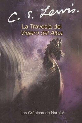 La Traves&#237a del Viajero del Alba  (The Voyage of the Dawn Treader)  -     By: C.S. Lewis