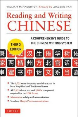 Reading & Writing Chinese: Third Edition  -     By: William McNaughton, Jiageng Fan