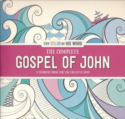 The Complete Book of John: A Coloring Book for the Creative Soul  -     Illustrated By: Chris Scheff, Adam Scheff