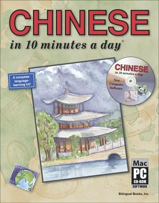 CHINESE in 10 minutes a day ® with CD-ROM   -     By: Kristine K. Kershul