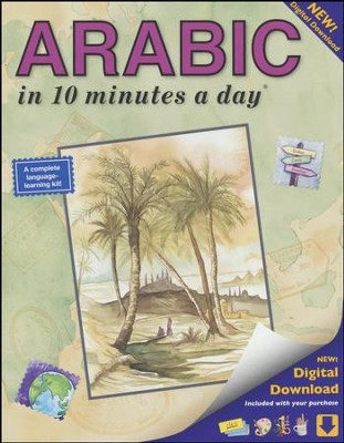ARABIC in 10 minutes a day ®   -     By: Kristine Kershul
