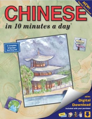 CHINESE in 10 minutes a day ®   -     By: Kristine Kershul
