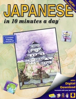 JAPANESE in 10 minutes a day ®   -     By: Kristine Kershul
