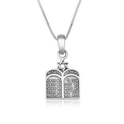Hebrew Ten Commandments, Pendant with 18 Chain   -     By: Marina